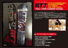RICE28 ライス RT7 FULL TWIN CAMBER MODEL 16-17(30%OFF)
