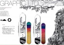 NOVEMBER ノベンバー ARTISTE GRAPHIC LTD 16-17(30%OFF)